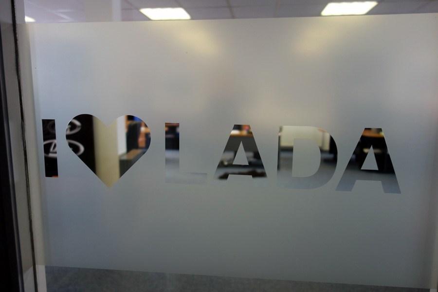 I love Lada